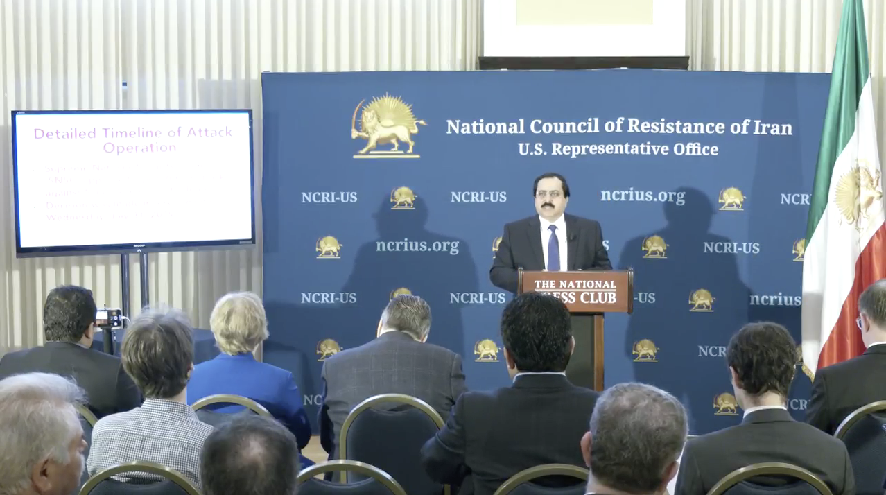 NCRIUS - Press conference on Iran regime attack on Saudi oil installation