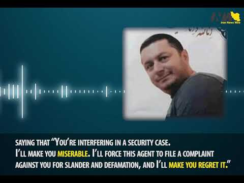 Shahin Naseri's audio file on Navid Afkari's torture in detention