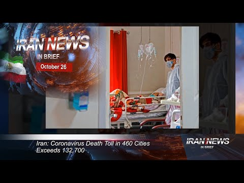 Iran news in brief, October 26, 2020