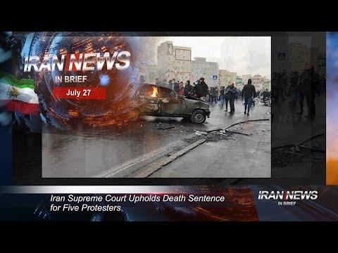 Iran news in brief, July 27, 2020