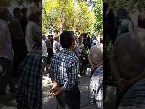 کرمانشاه -تجمع سراسری بازنشستگان و مستمریبگیران تأمین اجتماعی