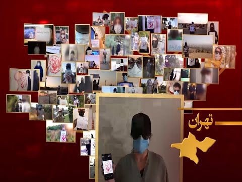 Messages from Iran's 31 provinces celebrating the PMOI/MEK's 56th founding anniversary - Part 1
