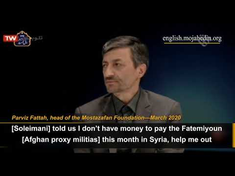 How Khamenei-linked foundation funds Iran's terror group Fatemiyoun in Syria