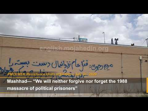 """""""The blood of the martyrs of the 1988 massacre gives rise to uprisings in Iran"""": MEK network"""