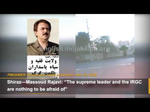 """The supreme leader and the IRGC are nothing to be afraid of"": PMOI/MEK Resistance Units"