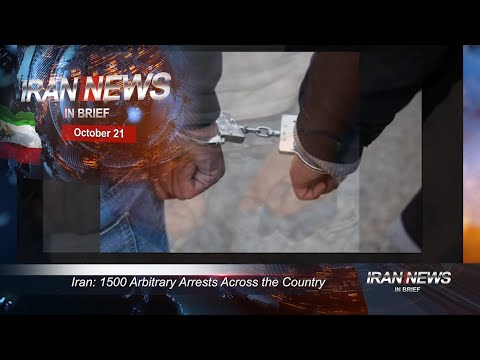 Iran news in brief, October 21, 2020