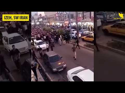 Protesters target Supreme Leader on 6th night of anti-regime protests in SW Iran