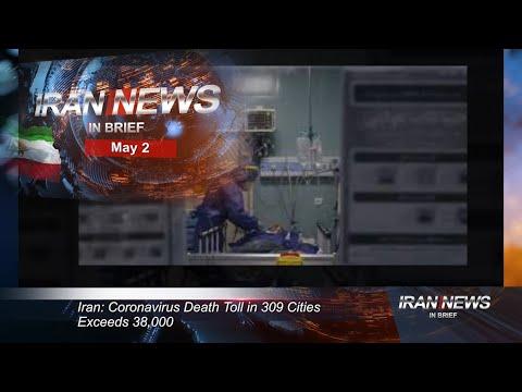 Iran news in brief, May 2, 2020