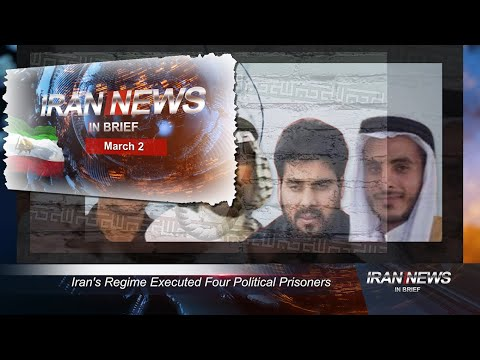 Iran news in brief, March 2, 2021