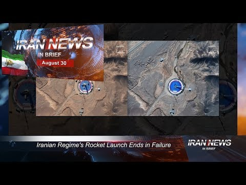 Iran news in brief, August 30, 2019