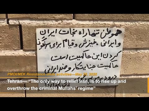 """""""Down with the Mullahs' virus in Iran"""": MEK Resistance Units"""