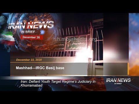 Iran news in brief, December 26, 2020