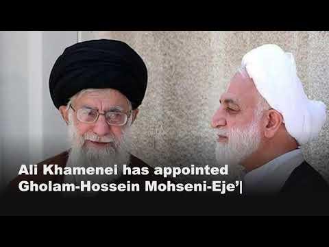 Iran's new judiciary chief Gholam Hossein Mohseni Eje'i is a criminal like his predecessor