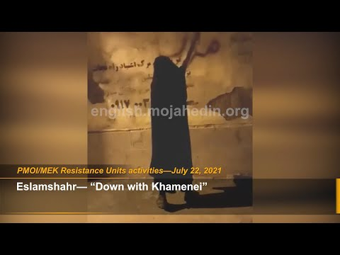 MEK Resistance Units spread messages of Maryam Rajavi in Free Iran World Summit 2021