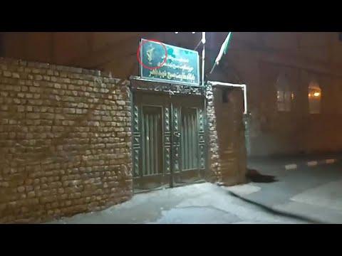 Iran - 26 February, 2020: IRGC paramilitary Bassij base in Foulad-Shahr targeted