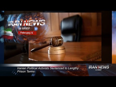 Iran news in brief, February 5, 2020