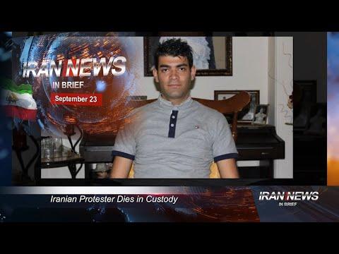 Iran news in brief, September 23, 2020