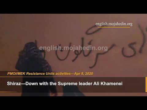 """""""The choice of Iran's brave generation is the overthrow of Khamenei's rule"""": MEK Resistance Units"""