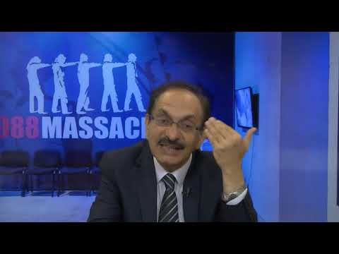 The 1988 Massacre of Political Prisoners in Iran: Eyewitness Accounts, Mahmoud Royaei