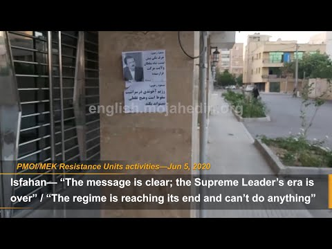 """The message is clear; the Ali Khamenei's era is over"" : MEK Resistance Units"