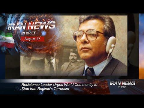 Iran news in brief, August 27, 2020