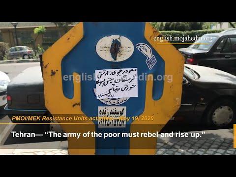 """Democracy with Maryam Rajavi"": MEK Resistance Units"