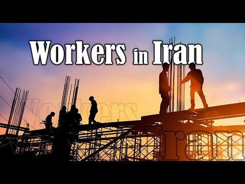 The situation of workers in Iran 2019