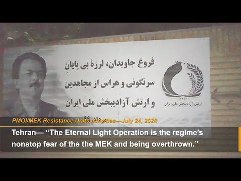 PMOI/MEK Resistance Units mark the last military operation to free Iran from the tyranny
