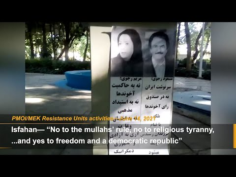 Iran's streets depict people's will to boycott the 2021 sham presidential election