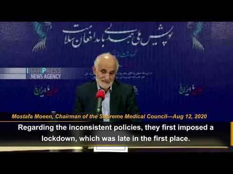 Iranian regime didn't inform the coronavirus outbreak due to political reasons: Regime's official
