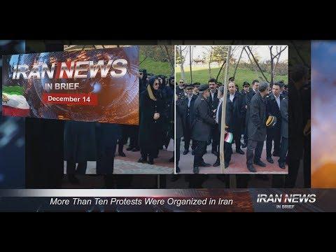 Iran news in brief, December 14, 2018
