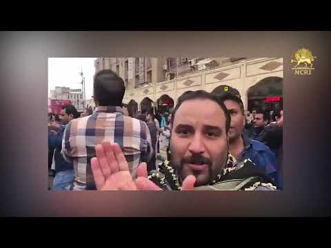 Iran: 25th Day of Strike by Steel workers