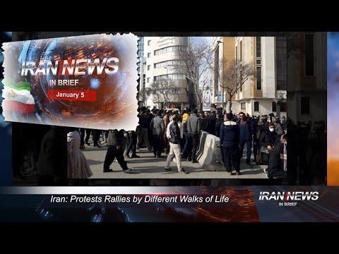 Iran news in brief, January 5, 2021