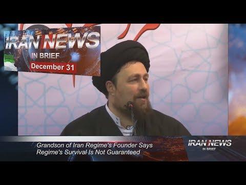 Iran news in brief, December 31, 2018
