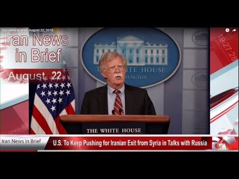 Iran news in brief, August 22, 2018
