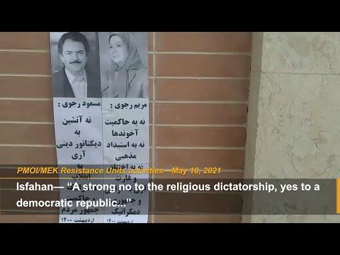 """Iran election has no legitimacy"" MEK Resistance Units"