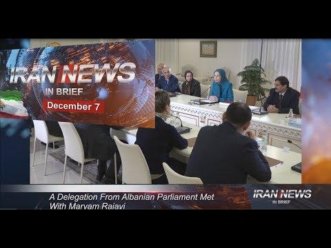 Iran news in brief, December 7, 2018