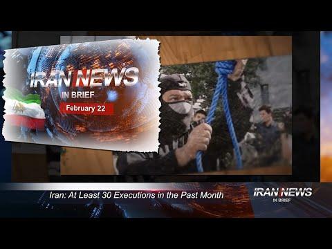 Iran news in brief, February 22, 2021