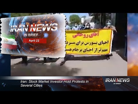 Iran news in brief, April 23, 2021