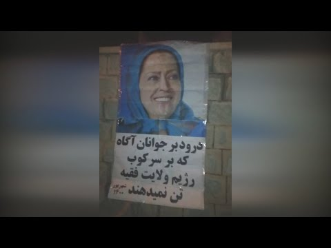 """""""Fighting for freedom is a decent choice for students in Iran,"""" say opposition MEK Resistance Units"""