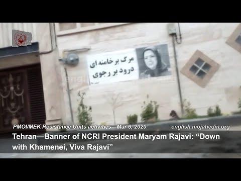 Mullahs' coronavirus is decimating Iran's youth: MEK Resistance Units