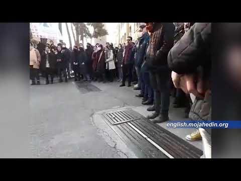 Protesters at Tehran University Medical School chant slogans against Iran's regime