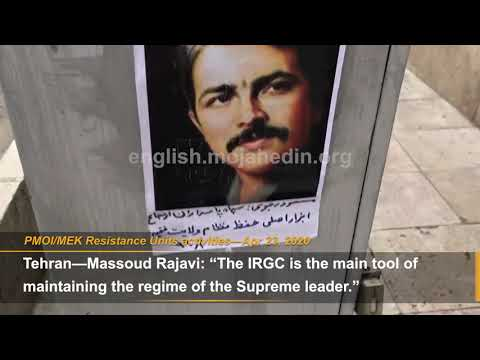 """""""The IRGC is the cause of crimes & looting against the people"""": PMOI/MEK Resistance Units"""