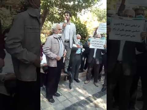 تهران - تجمع سراسری معلمان و فرهنگیان در شهرهای میهنمعلم زندانی آزاد باید گردد-۲۲مهر۱۴۰۰
