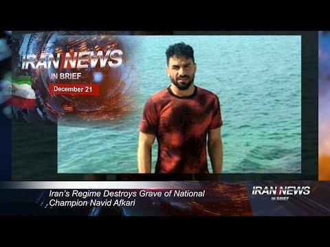 Iran news in brief, December 21, 2020