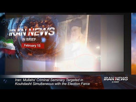 Iran news in brief, February 15, 2020