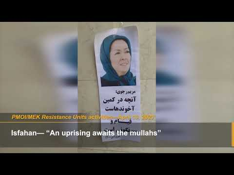 """An uprising awaits the mullahs in Iran""—MEK network before regime's June 2021 presidential election"