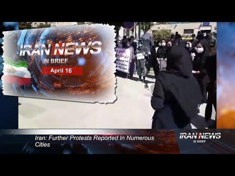 Iran news in brief, April 16, 2021