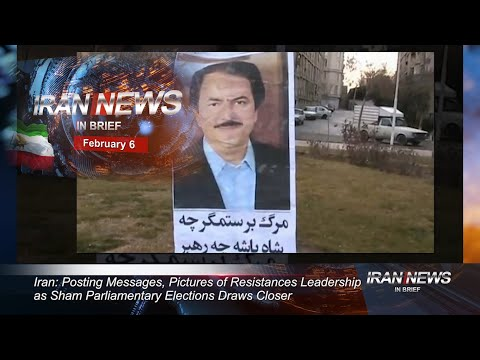 Iran news in brief, February 6, 2020