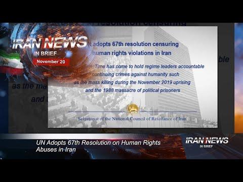 Iran news in brief, November 20, 2020